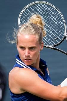 Hogenkamp ronde verder in kwalificatietoernooi US Open