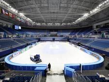 FOTO'S: Pyeongchang is er klaar voor