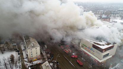 Zeker 64 doden na brand in Russisch winkelcentrum, mogelijk 41 kinderen omgekomen
