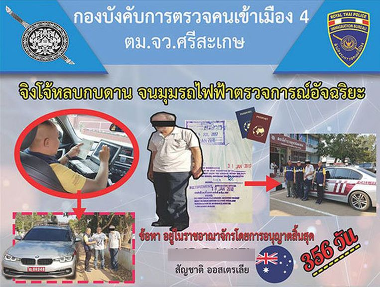 De 'slimme' BMW spotte ook al een man uit Australië die illegaal in Thailand was.