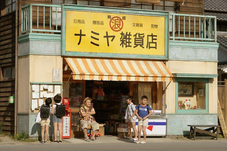 Een stil beeld uit de film The Miracles of Namiya General Store Beeld CinemAsia