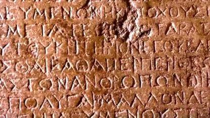 Beroemde Nazareth-inscriptie die grafrovers waarschuwde, is wellicht niet afkomstig uit Nazareth