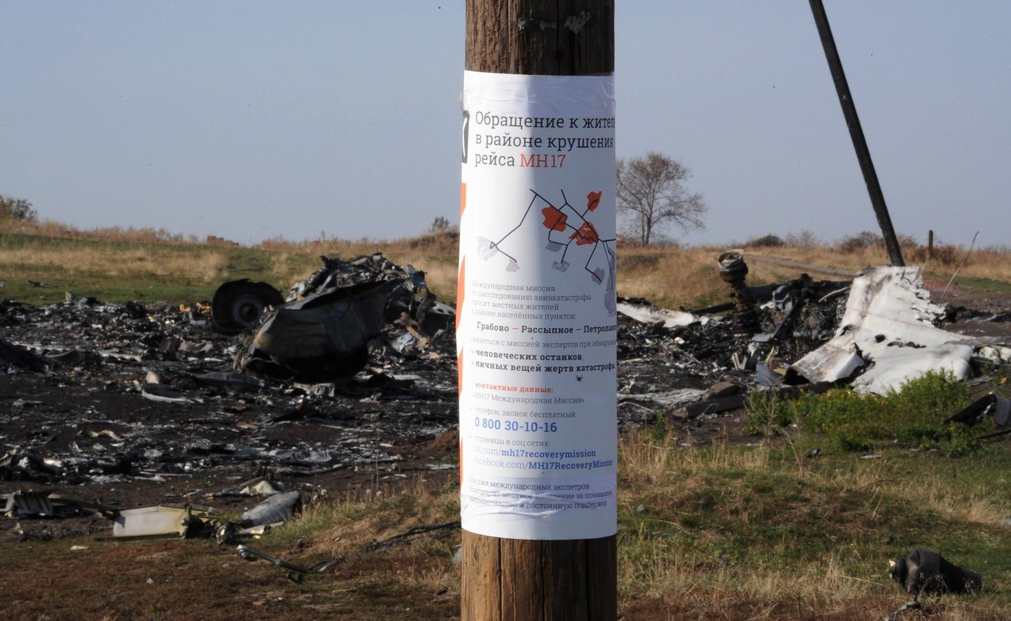 De rammplek in het dorp Rozsypne.