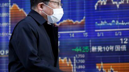 Europese beurzen duiken diep in het rood bij opening in het spoor van Nikkei en Wall Street