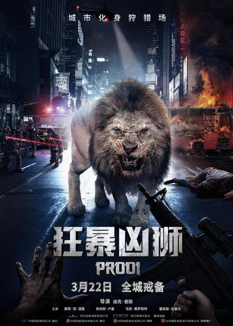 De Chinese poster van Prooi Beeld