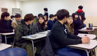 In Zuid-Korea krijgen studenten les in daten in ruil voor studiepunten
