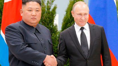 """Kim Jong-un noemt onderhoud met Russische president Poetin na afloop """"zeer substantieel"""""""
