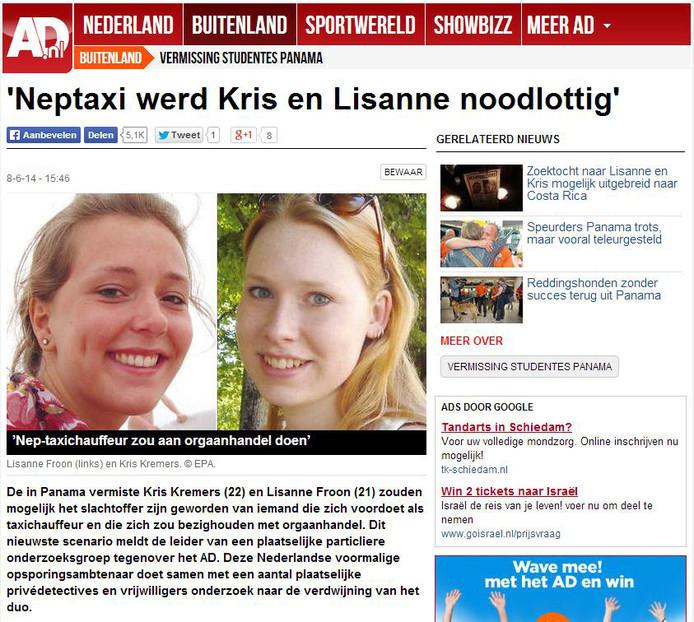 Lisanne b from nijmegen - 1 8