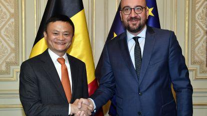 Topman Alibaba blijft vaag over Luikse investering