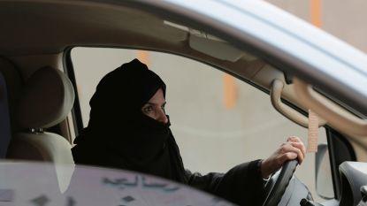 Drie Saudische vrouwenrechtenactivisten voorlopig vrij na 9 maanden foltering in gevangenis