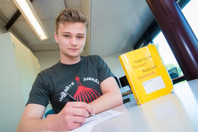 German Romanov hoopt aan de Yale University in Amerika te kunnen studeren.
