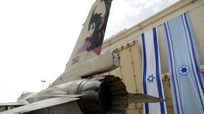 Israël bombardeert Hamas in Gaza na raketlancering