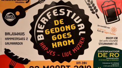 Bierfestival voor het goede doel
