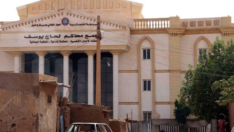 Op 15 mei werd de vrouw veroordeeld ter dood door ophanging veroordeeld in de rechtbank. Beeld epa