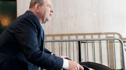 """Nieuwe wanpraktijken van Weinstein onthuld: """"Hij sloeg z'n broer tot hij begon te bloeden"""""""