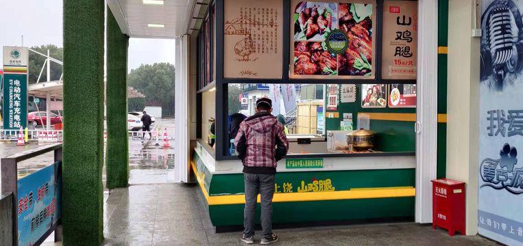 Kippenrestaurant langs de weg. Beeld Eefje Rammeloo