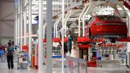 Tesla start met bouw van Chinese 'gigafabriek'