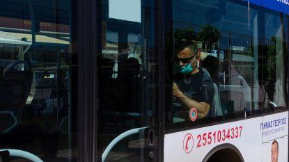 40°C in Griekenland, maar airco mag uit coronavrees niet aan
