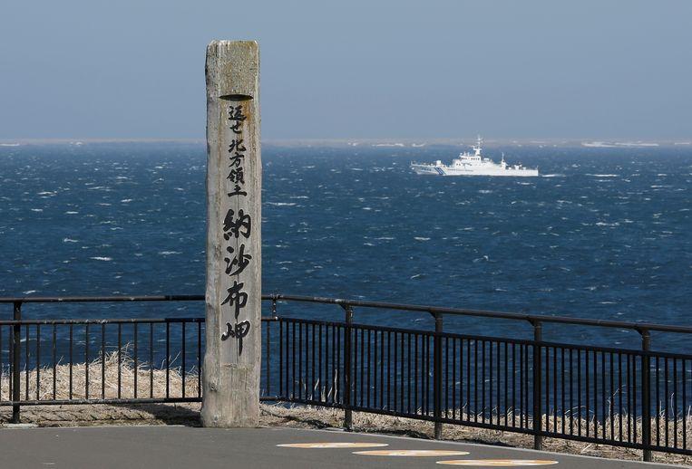 Blik op de zuidelijke Koerilen vanaf Japans grondgebied. Beeld REUTERS
