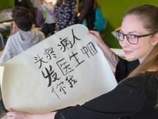 Kauwen op Chinese karakters
