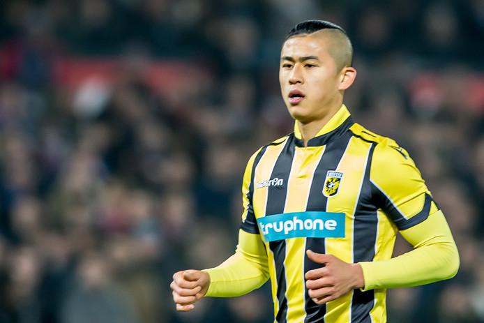 Vitesse speler Yuning Zhang