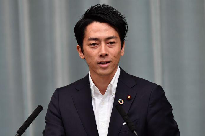 Shinjiro Koizumi.