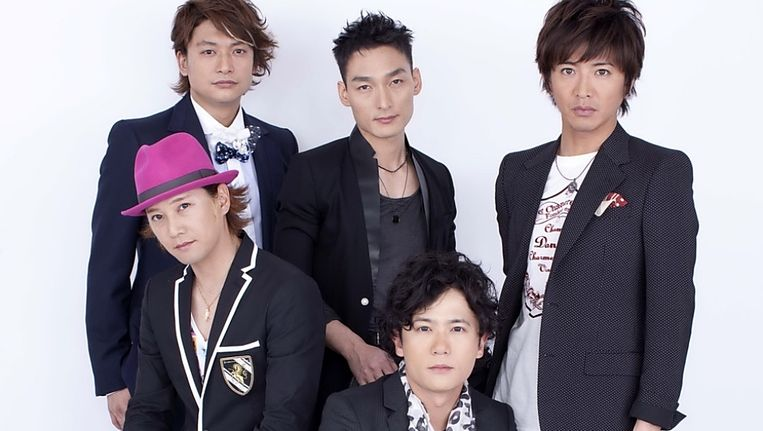 De onbetwiste grootmeesters van de J-pop, de boyband SMAP. Opgericht in 1988 scoorden ze enorme hits in Japan en werden ook populair op televisie en in het theater Beeld RV