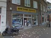 Toemen gaat na klachtenregen op internet voor een 'frisse start' en verhuist van Den Bosch naar Oisterwijk