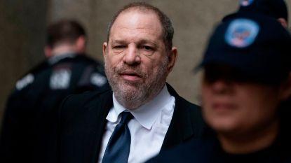 Nieuw boek onthult extreme maatregelen die Weinstein nam om zijn wandaden te verbergen