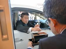 Laatste eer in drie minuten: Japan opent eerste drive-in rouwcentrum