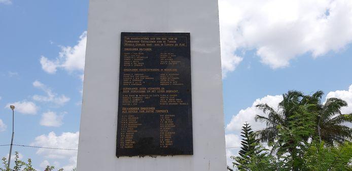 Monument in Paramaribo ter nagedachtenis aan de Surinaamse militairen die in de Tweede Wereldoorlog en in Nederlands-Indië vochten