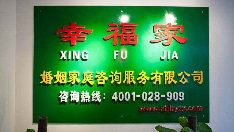 Xing Fu Jia, Familiegeluk, in de West-Chinese stad Chengdu. Beeld WassinkLundgren