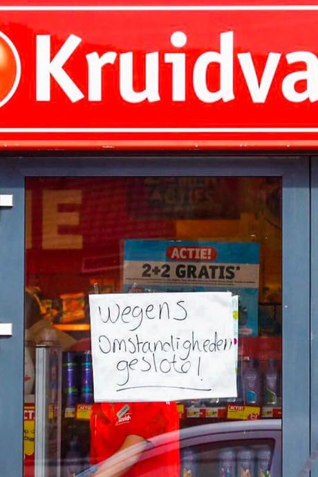 Gewapende overval op Kruidvat Antwerpenlaan Eindhoven
