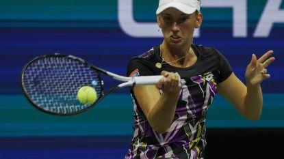 Elise Mertens neemt eerste horde in Osaka en blijft 24ste op WTA-ranking