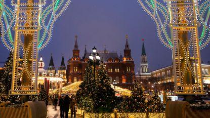 Deze steden hebben de meest indrukwekkende kerstdecoratie