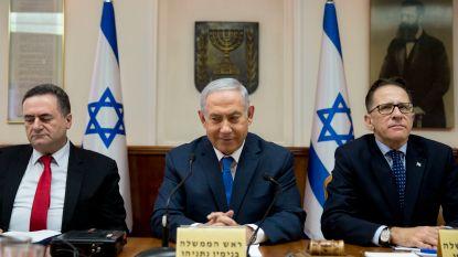 """Israëlische minister over vermoorde wetenschapper: """"Als de verhalen kloppen ben ik blij dat hij niet meer onder ons is"""""""