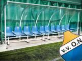 Voormalig jeugdtrainer NEC Kroese neemt stokje over van Kusters bij ONI