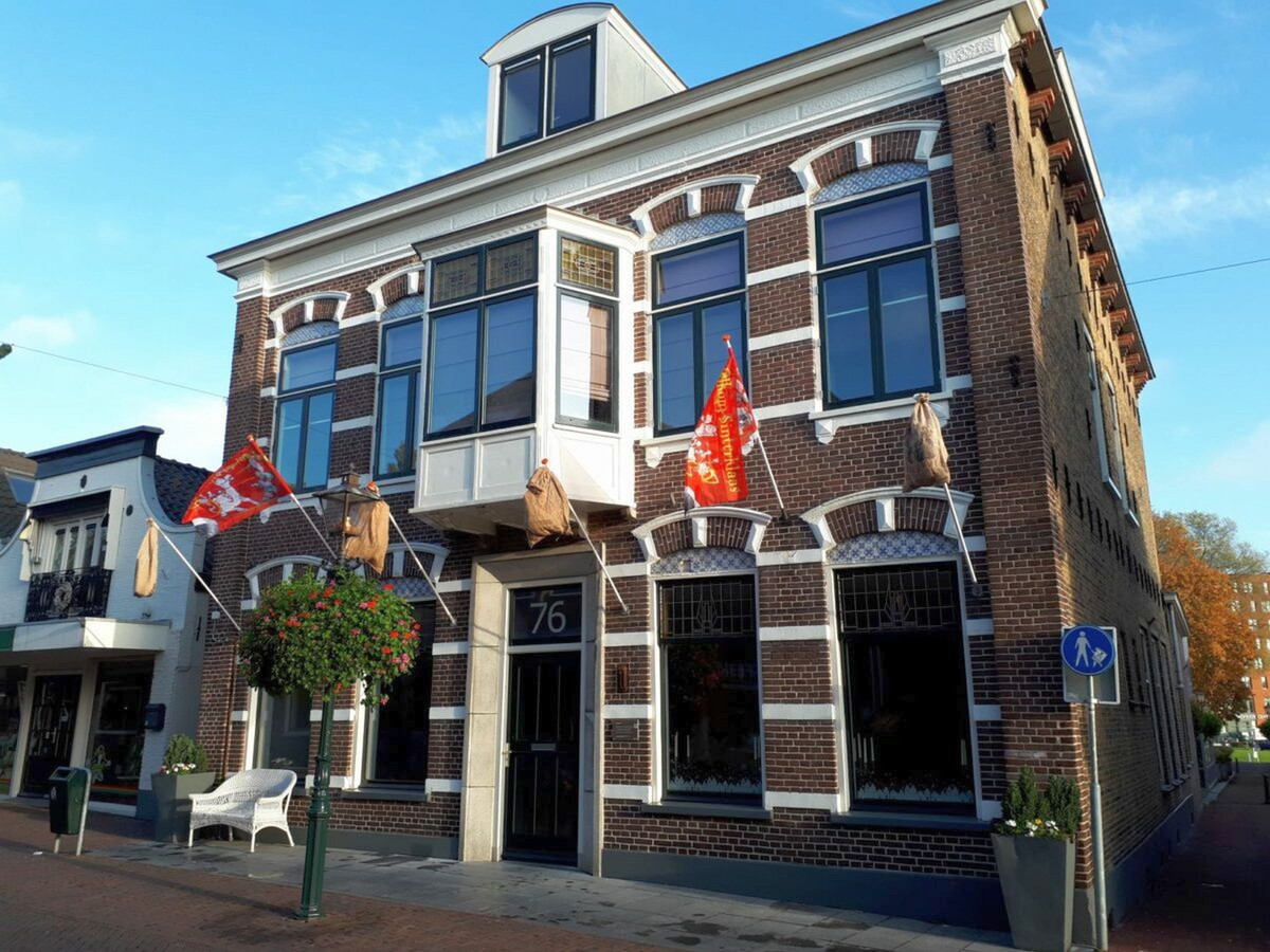 Het Sinterklaashuis aan de Dorpsstraat in Zoetermeer