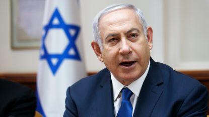 """Israël keurt controversiële wet goed over """"Joodse natiestaat"""""""