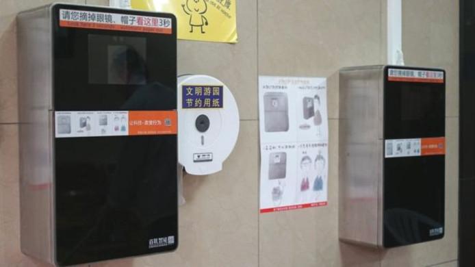 De openbare toiletten in het Tempel van de Hemel-park in Bejing hebben gezichtsherkenning om papierdieven te slim af te zijn.