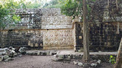 Duizend jaar oud Maya-paleis ontdekt in Mexico
