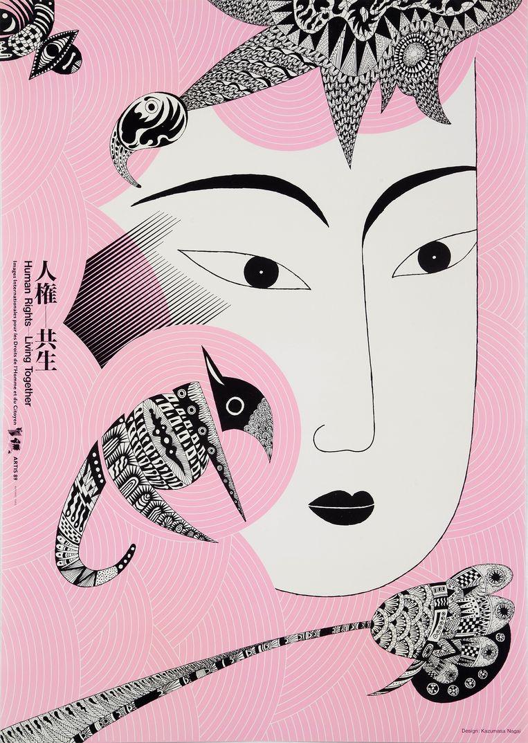 Kazumasa Nagai: Mensenrechten – Samen leven (1989). Beeld Kazumasa Nagai