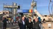 Heldenland opent op 20 mei de deuren