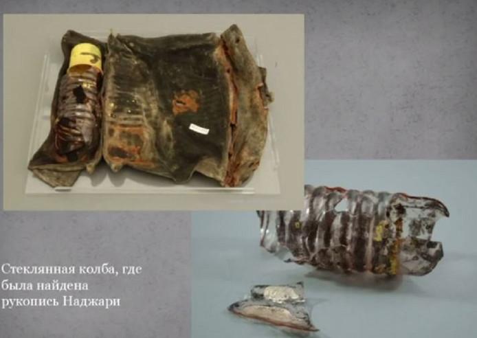 De halfvergane thermosfles van Marcel Nadjari waarin de 13 velletjes papier met zijn ooggetuigenverslag verstopt zaten.