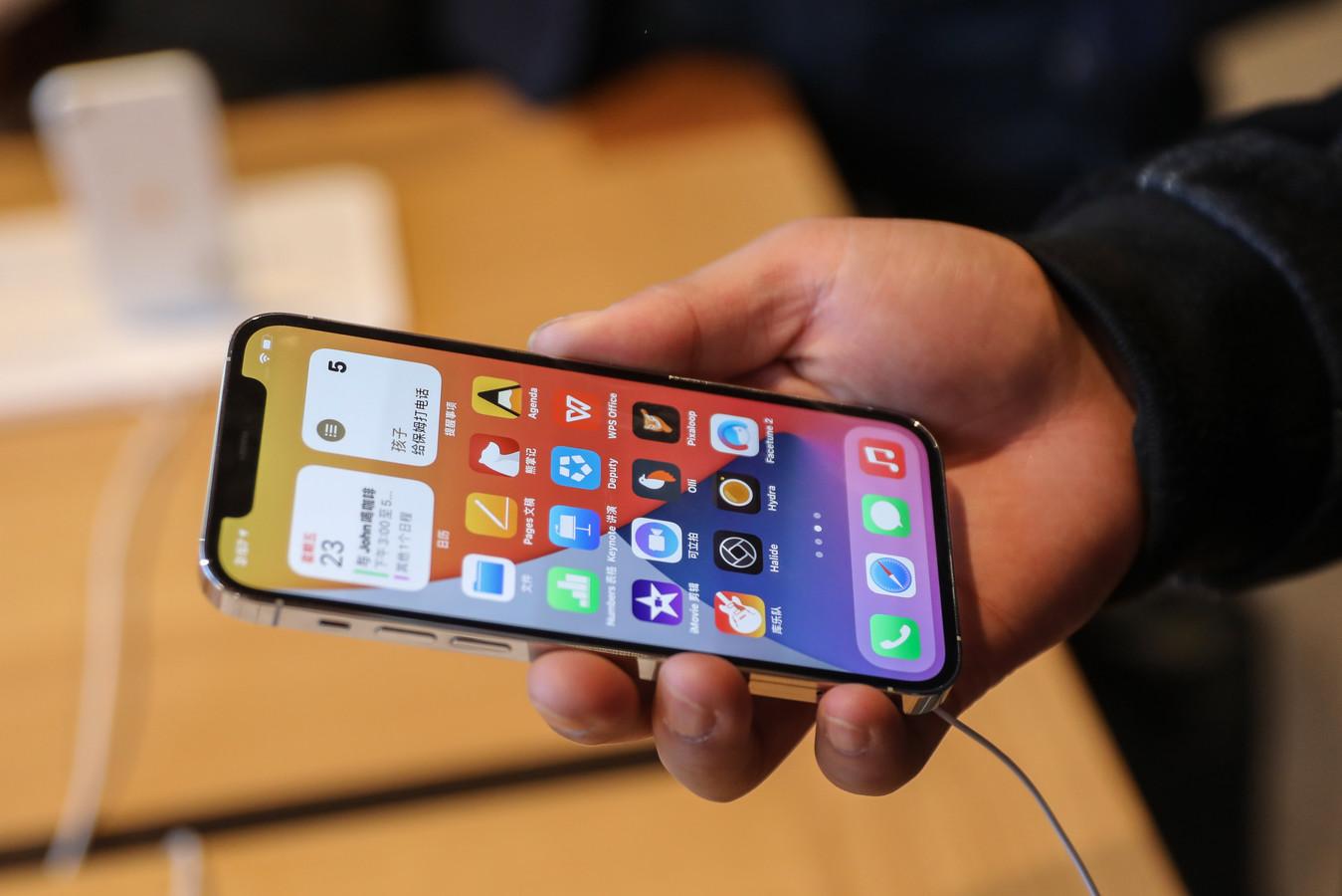 L'iPhone 12 Pro.
