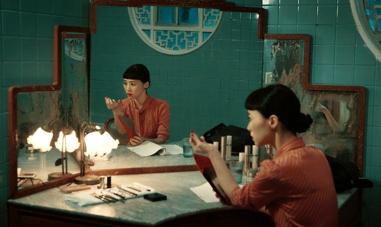 Z's vaste actrice Ke-Xi Wu als Nina Wu. De film is tevens haar scenariodebuut. Beeld Filmbeeld