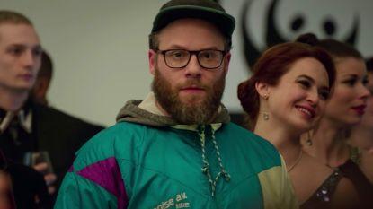 Limburg in Hollywood! Seth Rogen en Charlize Theron dragen oud trainingsjasje van Looise atletiekclub in nieuwste romcom