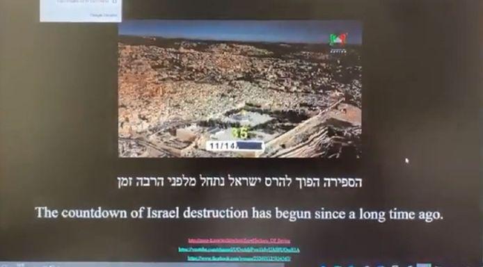Op Israëlische sites verscheen onder andere deze afbeelding met de tekst: Het 'aftellen tot de vernietiging van Israël is lang geleden begonnen.'