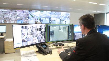Politie werkt samen met Securitas om de veiligheidscamera's te bekijken
