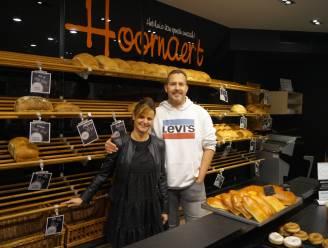 """Bakkerij Hoornaert staat te koop: """"Lang getwijfeld, want een traditie van 75 jaar onderbreek je niet zomaar"""""""